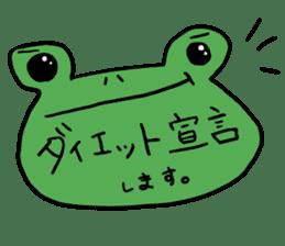 Diet of the frog sticker #12383331