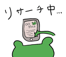 Diet of the frog sticker #12383332
