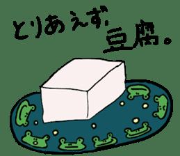 Diet of the frog sticker #12383333