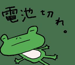 Diet of the frog sticker #12383334