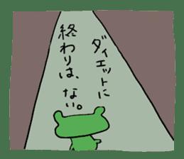 Diet of the frog sticker #12383335