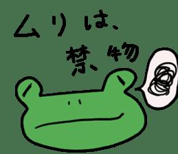Diet of the frog sticker #12383337