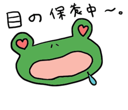 Diet of the frog sticker #12383338