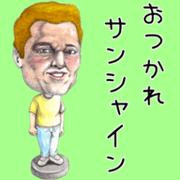 สติ๊กเกอร์ไลน์ Bobblehead Move Sticker