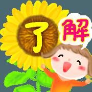 สติ๊กเกอร์ไลน์ Summers in Japan
