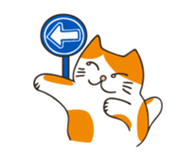 Two paws up! Chaemon the Cat sticker #12384477
