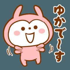 Sticker for Yuka