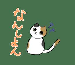 kawaii cute cats sticker #12385753