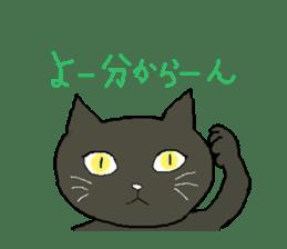 kawaii cute cats sticker #12385755