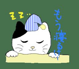 kawaii cute cats sticker #12385758
