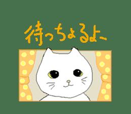 kawaii cute cats sticker #12385759