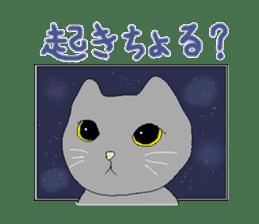 kawaii cute cats sticker #12385762