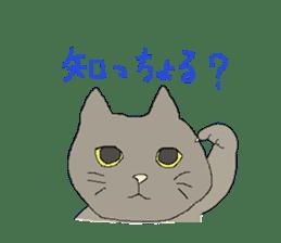 kawaii cute cats sticker #12385768