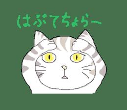 kawaii cute cats sticker #12385772