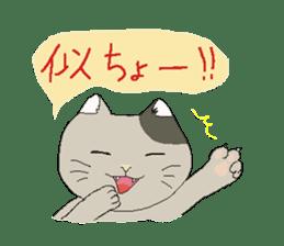 kawaii cute cats sticker #12385774