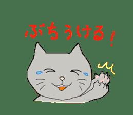 kawaii cute cats sticker #12385776