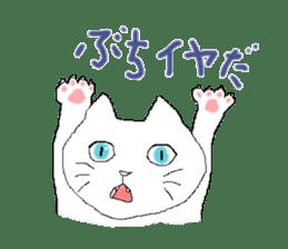 kawaii cute cats sticker #12385778