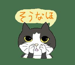 kawaii cute cats sticker #12385780