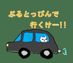 kawaii cute cats sticker #12385784