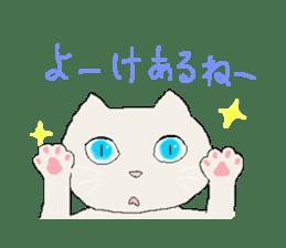 kawaii cute cats sticker #12385785