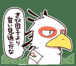 Cotton Zoo-ticker sticker #12387362