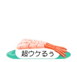 Revolving sushi by moving and dancing sticker #12395054