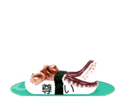 Revolving sushi by moving and dancing sticker #12395061