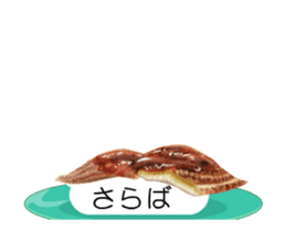 Revolving sushi by moving and dancing sticker #12395062