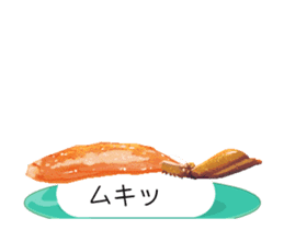 Revolving sushi by moving and dancing sticker #12395068