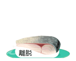 Revolving sushi by moving and dancing sticker #12395069