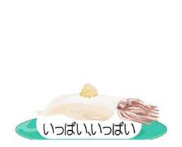 Revolving sushi by moving and dancing sticker #12395074