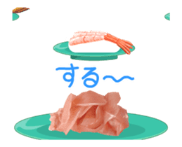 Revolving sushi by moving and dancing sticker #12395076
