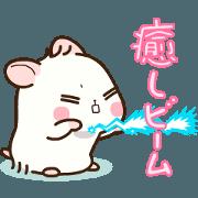 สติ๊กเกอร์ไลน์ Hamster / Nagomu Ugoku