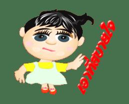 Nongmon anime sticker #12402182