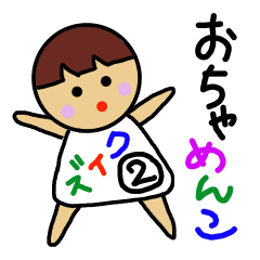 Ochamenko quiz2