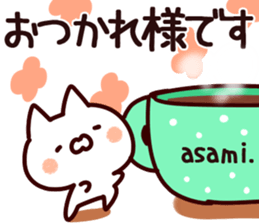 The Asami! sticker #12410480