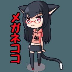 Meganekoko