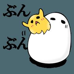 Egg egg 3