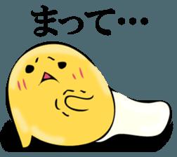 Egg egg 3 sticker #12412622