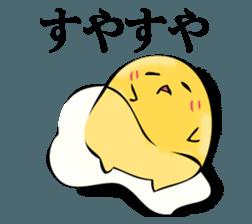 Egg egg 3 sticker #12412629
