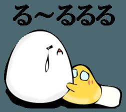 Egg egg 3 sticker #12412630
