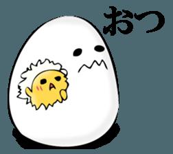 Egg egg 3 sticker #12412631