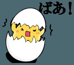 Egg egg 3 sticker #12412632