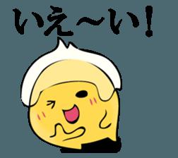 Egg egg 3 sticker #12412634