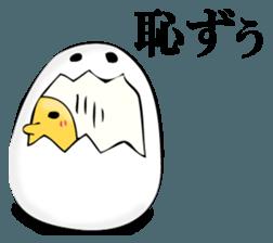 Egg egg 3 sticker #12412637