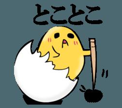 Egg egg 3 sticker #12412638
