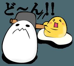 Egg egg 3 sticker #12412641