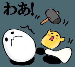 Egg egg 3 sticker #12412642