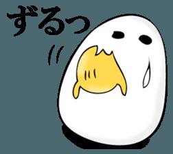 Egg egg 3 sticker #12412644