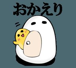 Egg egg 3 sticker #12412645